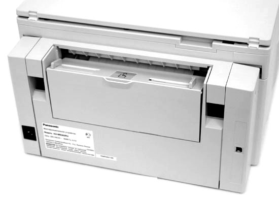 Panasonic KX-MB263