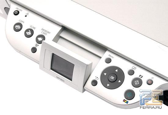 MP460: блок клавиш, дисплей 2