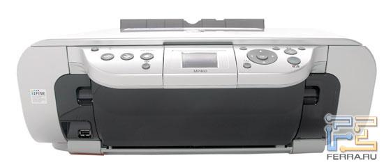 MP460: внешний вид 1