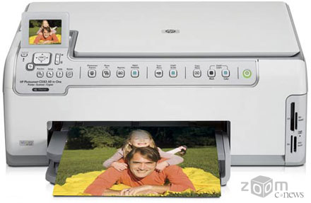 С помощью кнопки Photo Fix на корпусе HP PhotoSmart C5183 вы сможете отредактировать фотографии