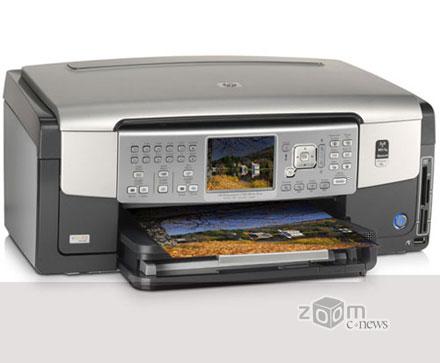 Встроенный в HP PhotoSmart C7183 пленочный адаптер позволяет отсканировать слайды и негативы