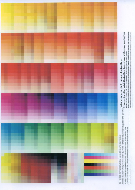 МP460. Цветная печать: пантоны