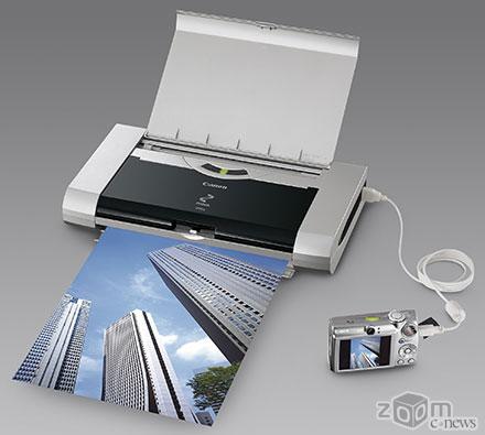Canon PIXMA iP90v – компактный принтер формата А4, который может работать автономно с использованием аккумулятора