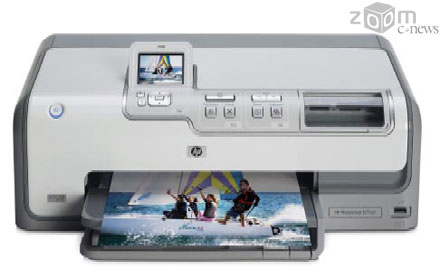 HP Photosmart D7163 имеет интеллектуальное управление, так программа HP Page Completion не допустит, чтобы чернила внезапно закончились во время печати