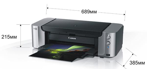Размеры Canon PIXMA PRO-100S