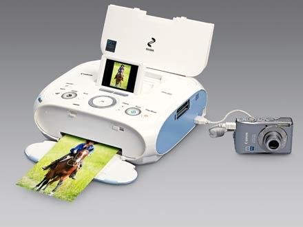Canon Pixma mini260 – маленький и очень симпатичный струйный принтер