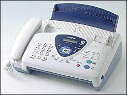 Brother Fax-335МС - будущий хит продаж