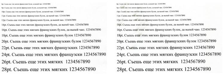 Canon G3400 Примеры качества печати текста на офисной бумаге