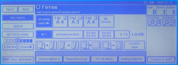 Ricoh Aficio 3245C