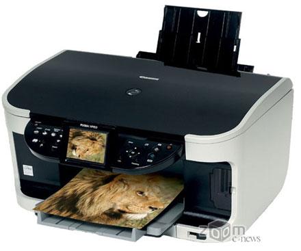 МФУ умеет печатать даже с пленок