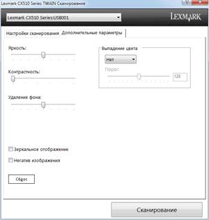 Lexmark CX510de, TWAIN-драйвер