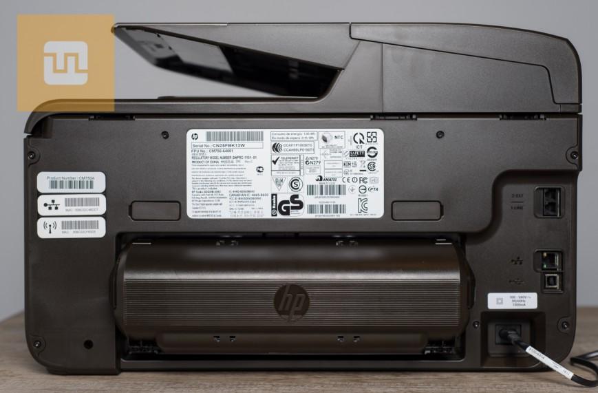 Задняя сторона с модулем двусторонней печати HP OfficeJet Pro 8600 Plus