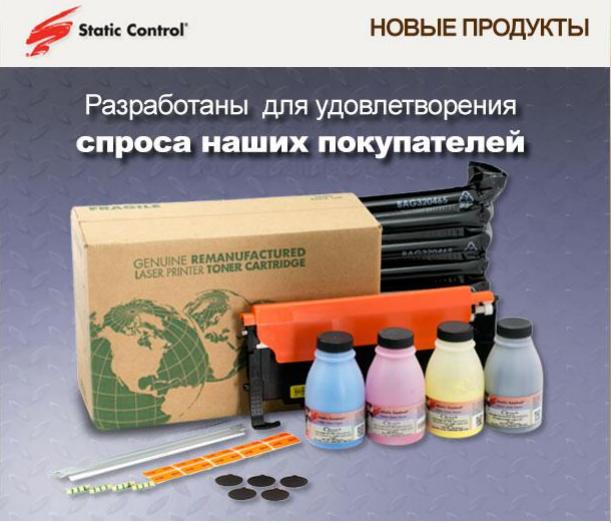 продукты SSC для clt-407