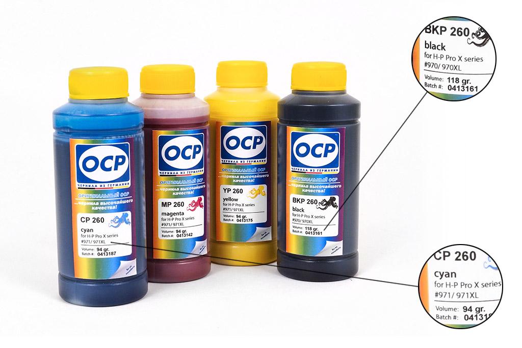 OCP чернила #260 для заправки HP 970/971 картриджей для OfficeJet Pro X серии