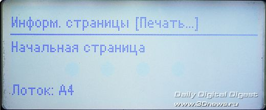x6128_005.jpg