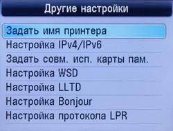 net_4.JPG