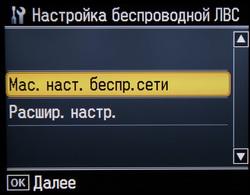 lan_2.JPG