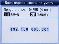 net_7.JPG