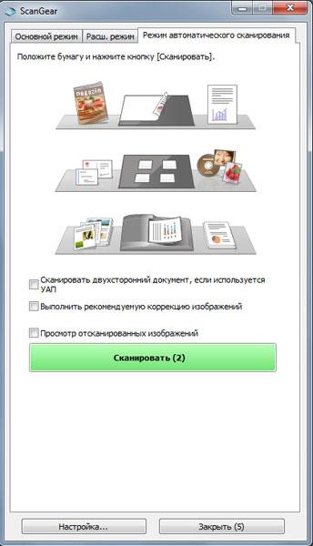 scaner_4.jpg
