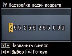 lan_13.JPG
