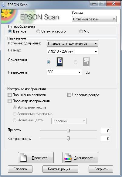 scanner_3.jpg