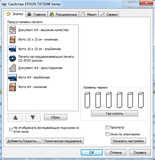 printer_1.jpg