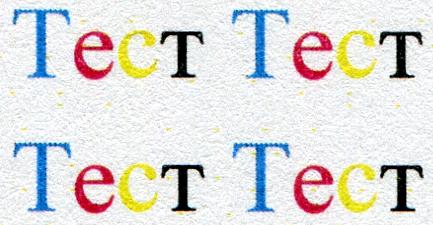 normal_test_color.jpg