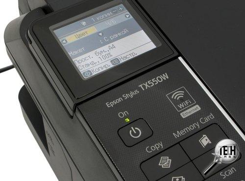 Epson Stylus TX550W. Дисплей