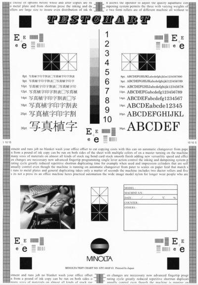 XEROX WorkCentre 7435. Результат печати на обычной бумаге