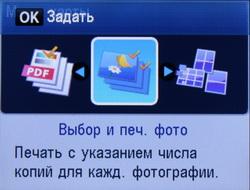 print_7.JPG