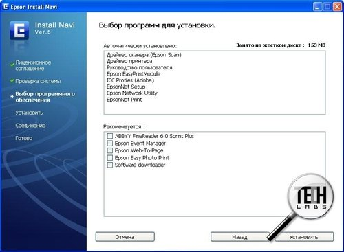 Epson Stylus TX550W. Программное обеспечение