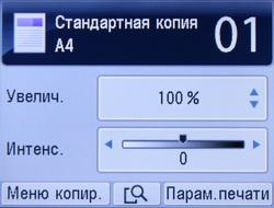 copy_1.JPG