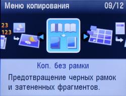 copy_5.JPG