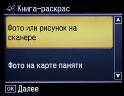copy_13.JPG
