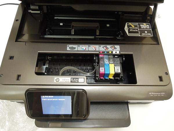 Прочистка струйного принтера