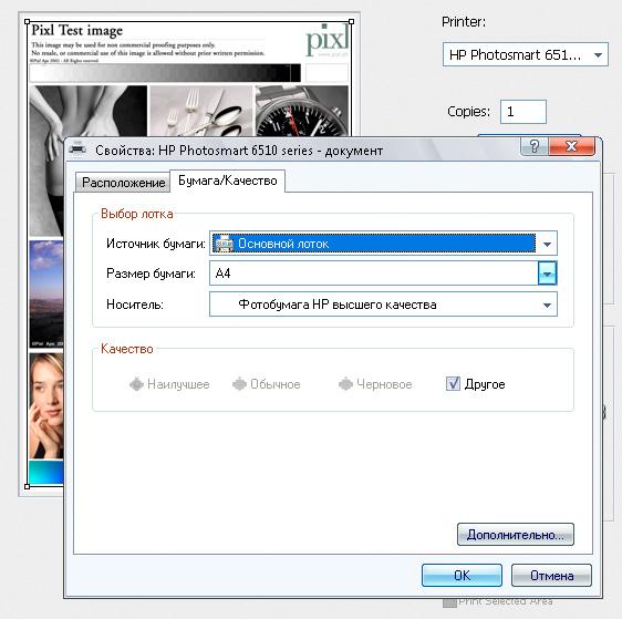 HP построение ICC профиля печати