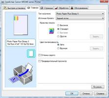 printer_3.jpg