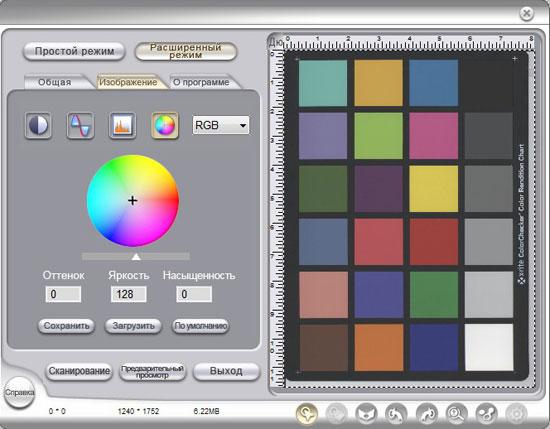 scaner_8.jpg