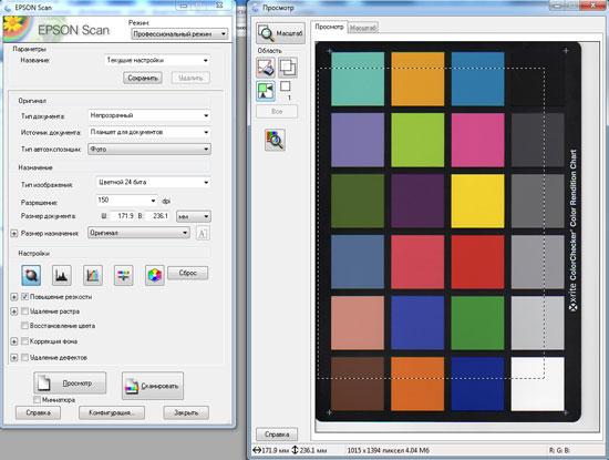 scaner_1_s.jpg