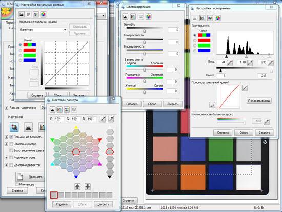 scaner_2_s.jpg