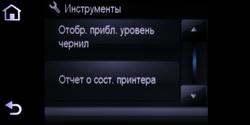 main_11.JPG