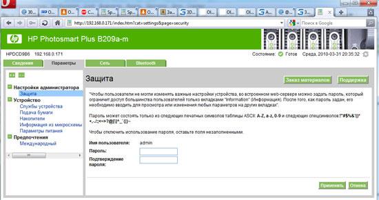 web_3_s.jpg