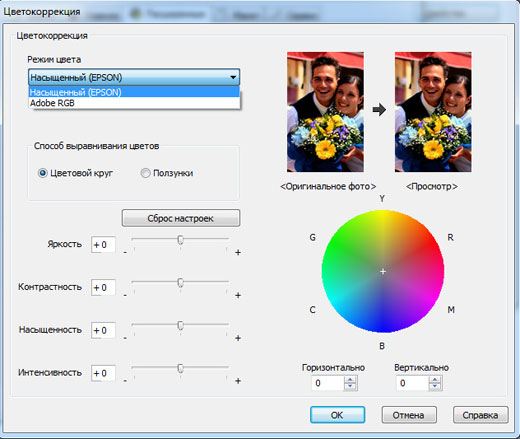 printer_6.jpg