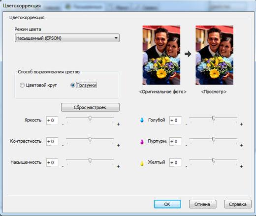 printer_7.jpg