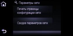 wifi_4.JPG