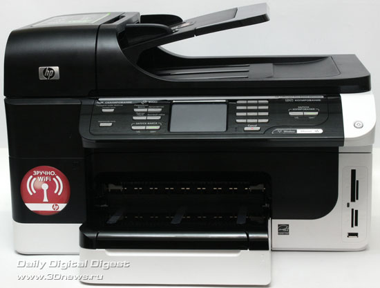 HP Officejet Pro 8500 Wireless (a909g). Вид спереди
