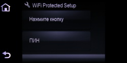 wifi_5.JPG