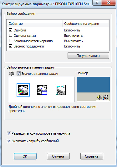 printer_11.jpg