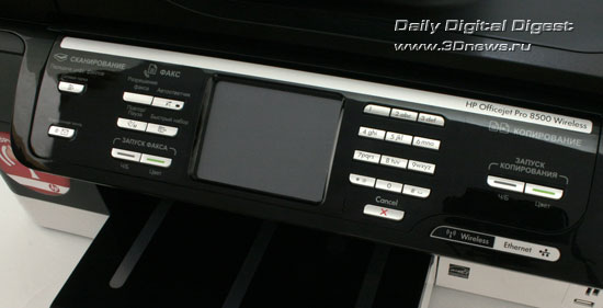 HP Officejet Pro 8500 Wireless (a909g). Панель управления