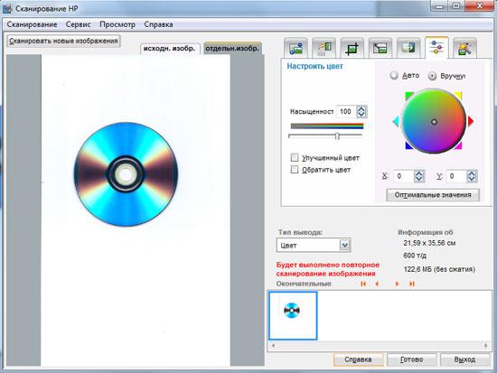 scaner_6.jpg